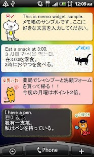 Cat Memo pad Widget Full ver.