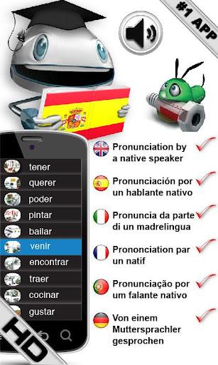 スペイン語の動詞を学ぶ HD LearnBots