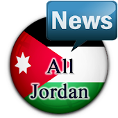 All Jordan Newspapers