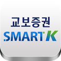 Kyobo Securities SmartK icon
