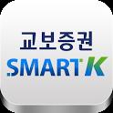 Kyobo Securities SmartK icon