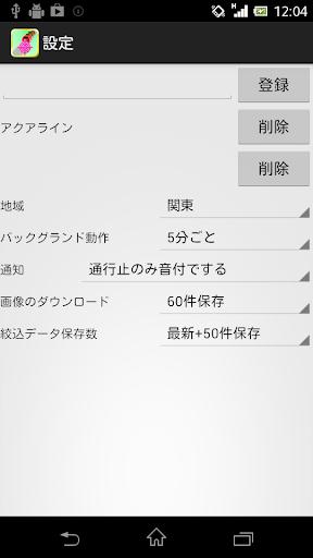 u30d4u30f3u30ddu30a4u30f3u30c8u6e0bu6edeu60c5u5831 1.4 Windows u7528 4