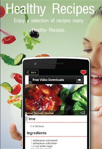 健康食谱免费应用程序