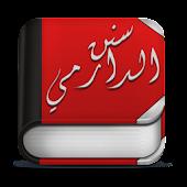 Sunan al-Darimi