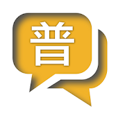 Mandarin for Cantonese