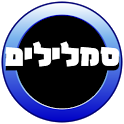 סמלילים Samlilim icon
