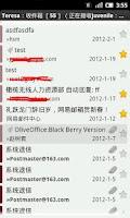 Screenshot of Olive Mail