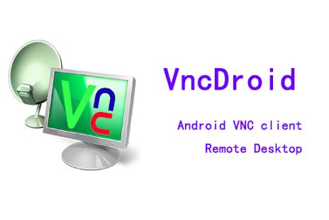 VNC遠程 - 遠程桌面控制