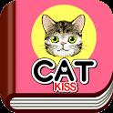 고양이 키스 icon