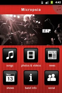 Micropsia - screenshot thumbnail