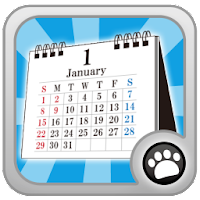 Ordinary calendar 1.1.3