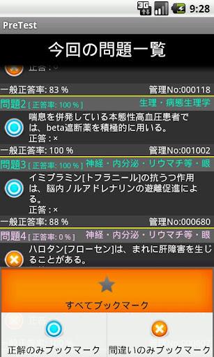 Pretestu85acu5b66 1.5 Windows u7528 3