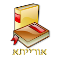 Orayta Jewish Books – Donate logo