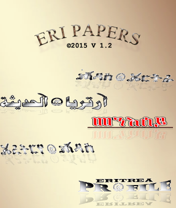 Eri Papers