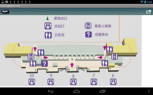 旅遊必備APP下載 우한 공항 好玩app不花錢 綠色工廠好玩App