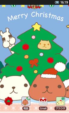 カピバラさんきせかえ「クリスマス」のおすすめ画像3