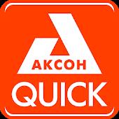 Аксон Квик