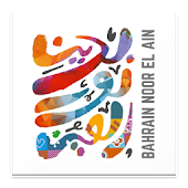 Bahrain Noor El Ain