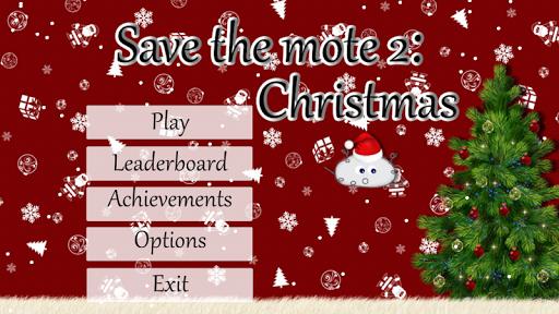 保存微塵2:聖誕節