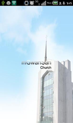 mGwangSan