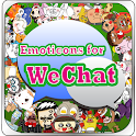 Emoticons for WeChat (微信)