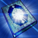 Quran Quotes And Sayings FREE icon