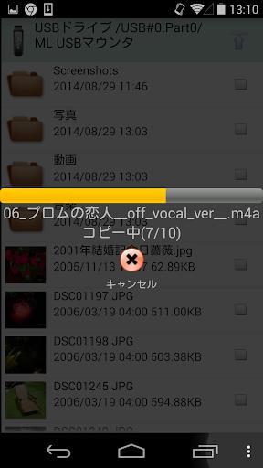 MLUSB Mounter - File Manager 1.50.003 Windows u7528 2