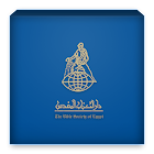 Bible Society of Egypt icon
