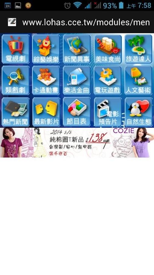 casino free online movie online casino app
