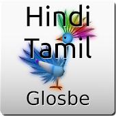 Hindi-Tamil Dictionary