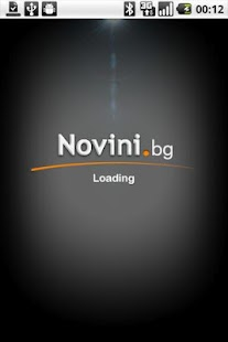 Novini.bg - screenshot thumbnail