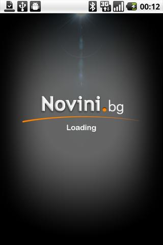 Novini.bg - screenshot
