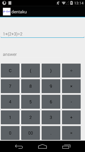 Eval Calculater Dentaku 1.0 Windows u7528 1