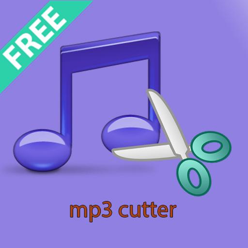 着信音メーカー MP3カッター