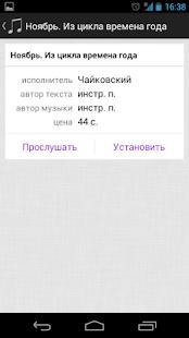 МегаПомощник - screenshot thumbnail