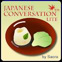 Japanese Conversation Lite logo