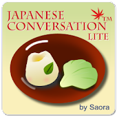 Japanese Conversation Lite