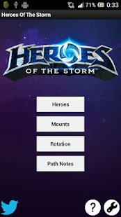 Heroes of the Storm - screenshot thumbnail