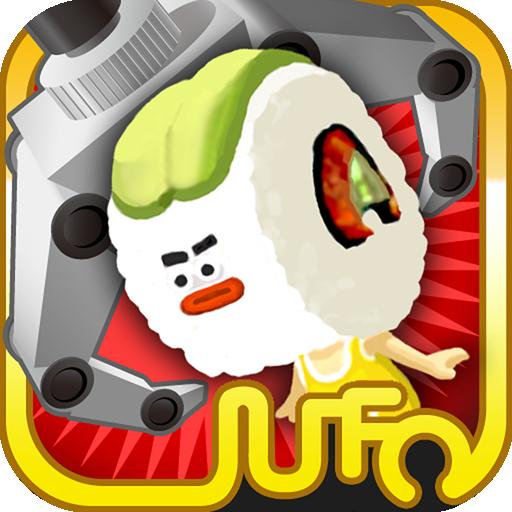 スーシーズ Catcher 3D - 寿司 UFO 模擬 App LOGO-APP開箱王