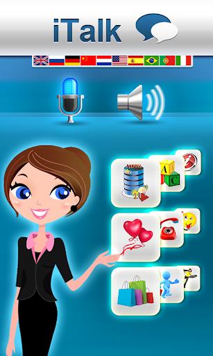 美国英:交互式对话 - 学习讲 -门语言