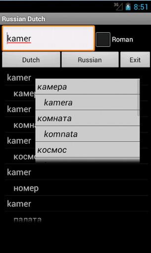 Russian Dutch Dictionary