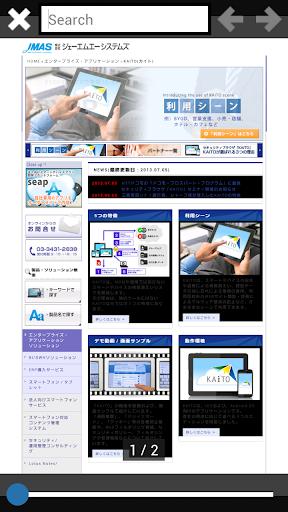 KAITO PDF Viewer 1.0.2 Windows u7528 2