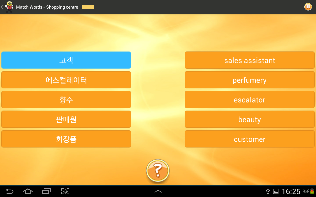 Learn Korean 6,000 Words