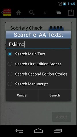 e-AA: a Big Book Reference Screenshot