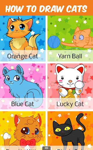 猫 子猫を描画する方法