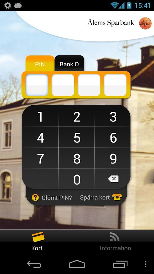 Ålems Sparbank - screenshot