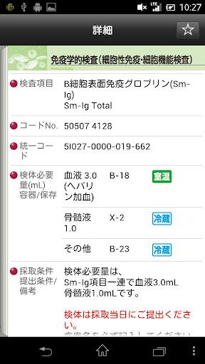 BMLu691cu67fbu6848u5185 2.1.3 Windows u7528 2