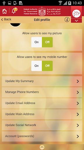 【免費生產應用App】FAHR-APP點子