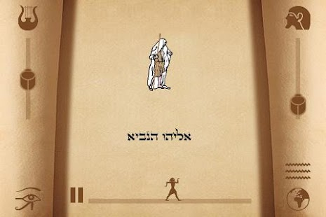 玩音樂App|Passover Karaoke免費|APP試玩