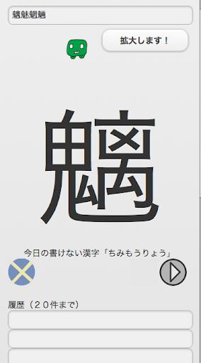 eveme漢字